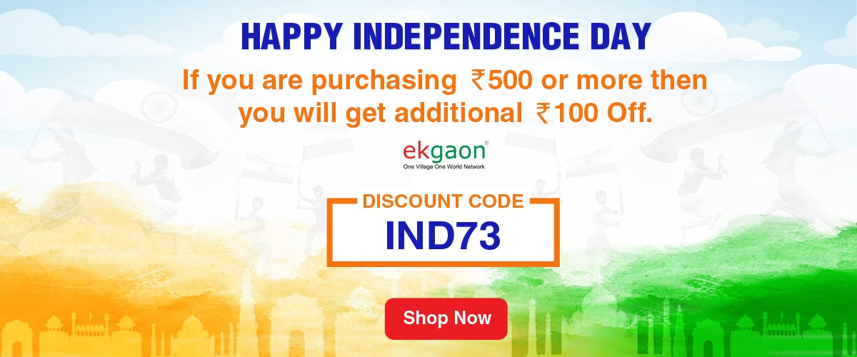 https://www.ekgaon.com/index.php?id_category=14&controller=category